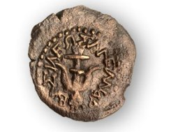 una-moneta-di-alessandro-ianneo-clara-amit-israel-antiquities-authority