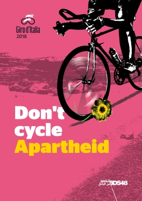 dontcycleapartheid